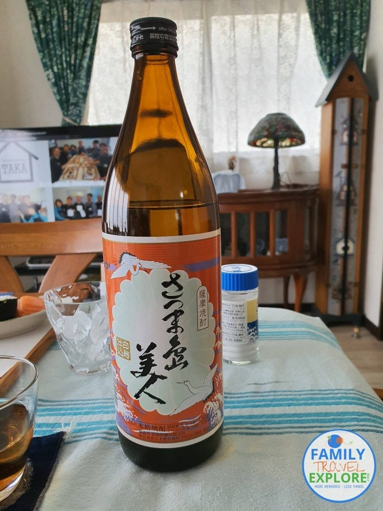 Traditional Japanese Drink