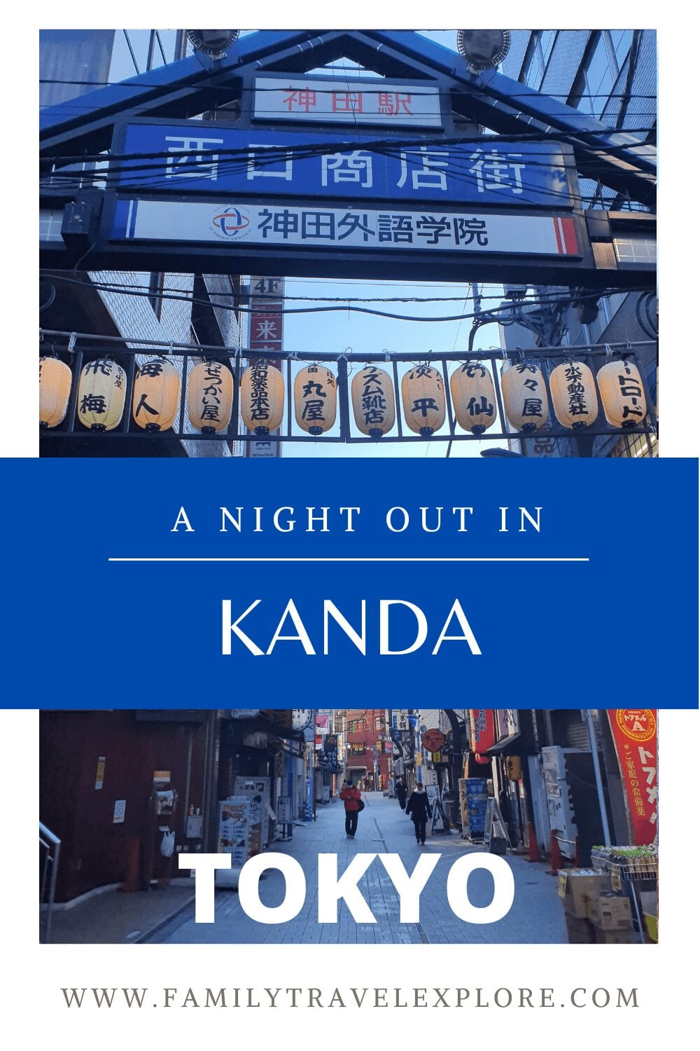 Best Night Out In Kanda - Pachinko, Japanese Karaoke & Great Food In Tokyo